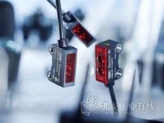 超越标准的抗环境光干扰能力:堡盟最新O200系列微型光电传感器