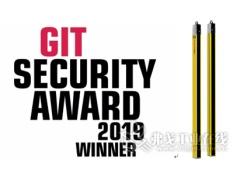 劳易测电子Leuze Electronic安全光幕MLC 530 SPG荣获2019GIT Security Award