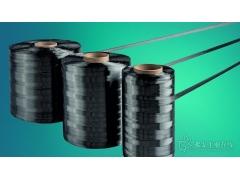 西格里碳纤维为宝马iNEXT提供碳纤维及织物