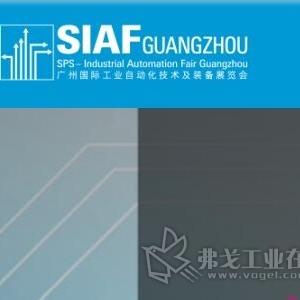 SIAF广州工业自动化展首度同馆呈献传感技术及机器视觉主题,推动智能制造技术互联