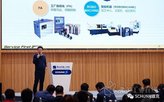 FANUC机器人动力系统销售部华南区域科副科长陆树川