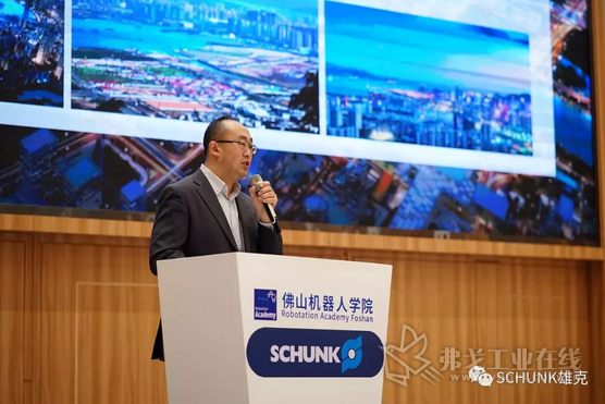 佛山机器人学院首席执行官魏巍博士介绍学院服务内容与优势