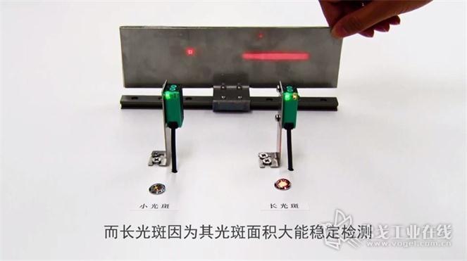 长光斑因为其光斑面积大能稳定检测