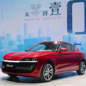 上海车展亮相 零跑将推旗舰电动概念车