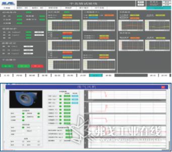 图9   设备运行监控界面