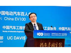 【电动汽车百人会 2019】王传福:2030年中国实现全面电动化是完全可行的