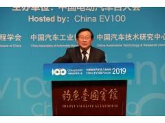 【电动汽车百人会 2019】万钢:要及时把产业化重点向燃料电池汽车拓展