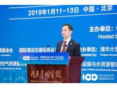 【电动汽车百人会 2019】杨雷:打破行业框线,加速电动汽车和能源系统跨界融合