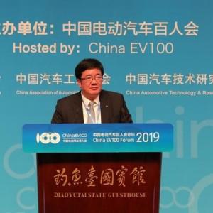 【电动汽车百人会 2019】吴松:2020年广汽自研L3级自动驾驶汽车将实现量产