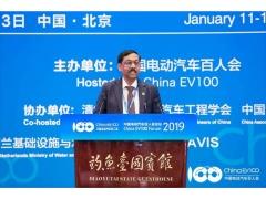 【电动汽车百人会 2019】印度国家转型委员会首席主席Anil Srivastava:传统燃油车不会受到电动汽车太大的影