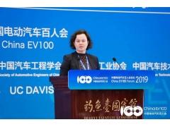【电动汽车百人会 2019】挪威驻中国环境参赞Ingvild Anereassen Saeverud:挪威的零排放汽车战