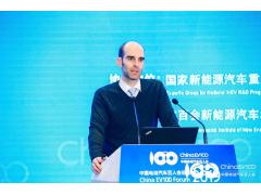 【电动汽车百人会 2019】大陆集团Gregoire Cuny:将为汽车电气化提供全方位解决方案