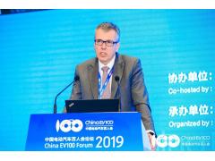 【电动汽车百人会 2019】采埃孚亚太总裁 Holger Klein:将高度关注和聚焦中国市场