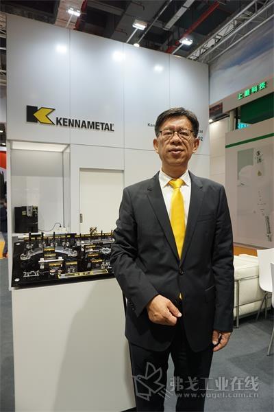 肯纳金属大中华区销售总经理张永康先生