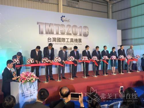 2018年11月7~11日,TMTS 2018在台中国际展览中心盛大举行