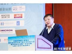 中国内燃机工业协会常务副会长兼秘书长 邢敏