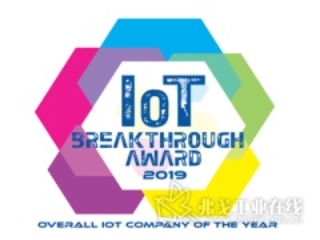 """罗克韦尔自动化荣获 2019 年度 IoT Breakthrough Awards 计划中的""""年度物联网公司""""大奖"""