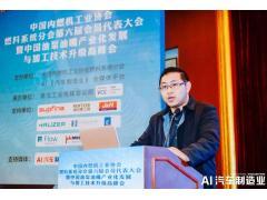 一汽解放事业本部发动机事业部共轨制造部副部长 吴欲龙