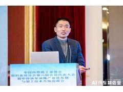 豪泽涂层技术(上海)有限公司产品经理 夏永文