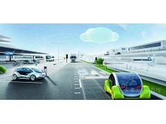 汽车云技术平台及解决方案