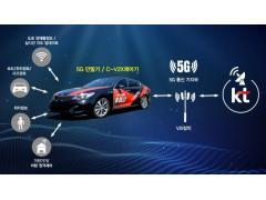 现代摩比斯与KT采用5G网络 开展车联网技术合作