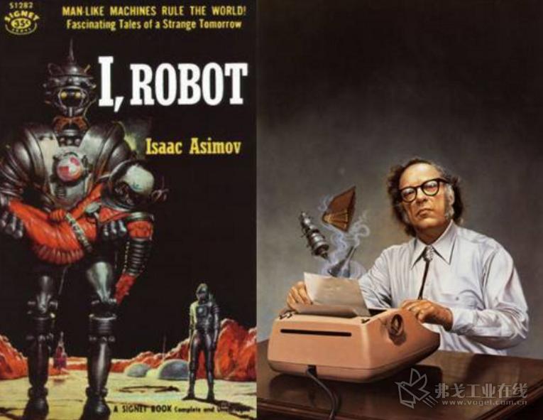 """美国科幻巨匠阿西莫夫提出""""机器人三定律"""""""