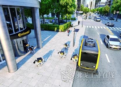 图4 配备有快递机器人的自主驾驶车可以将快递包裹送给消费者.jpg