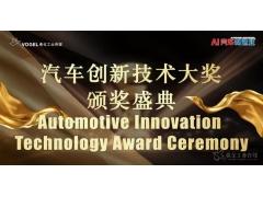 创新引领时代,技术助力产业升级