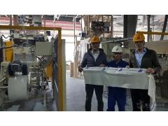 SONGWON采用包含50%可再生材料的可持续包装