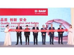 巴斯夫全新抗氧化剂装置一期在上海漕泾落成投产