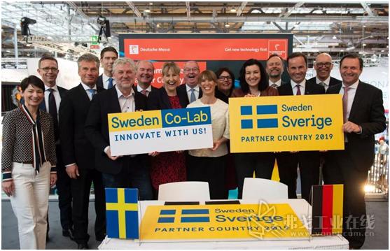 2019汉诺威工业博览会的合作伙伴国—瑞典