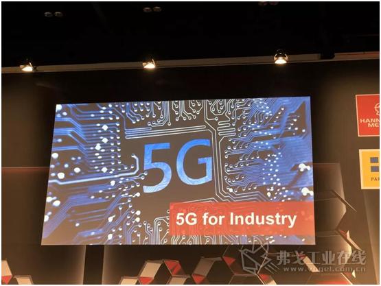Hannover Messe展前媒体发布会——工业5G