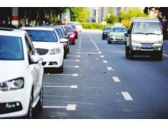 卡耐基梅隆大学研究人员利用AI 实时预测停车位占用情况