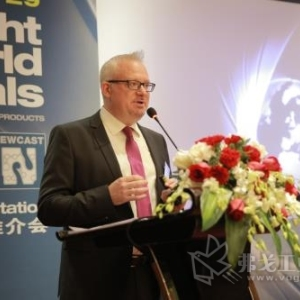 聚焦行业热点,GMTN 2019北京推介会在京举办