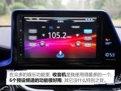 中国科学家研发人造复眼可助力自动驾驶