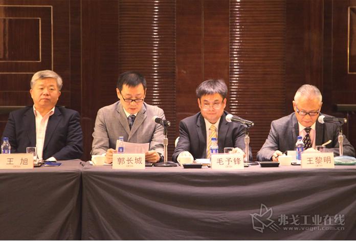 2019年海外机床协会驻华代表处及在华外资企业领导人联席会