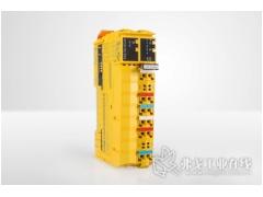 贝加莱安全模块节省控制柜空间