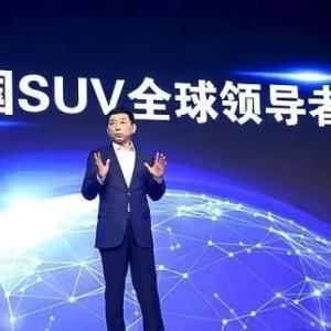 长城有望收购捷豹路虎 魏建军要做SUV全球领导者