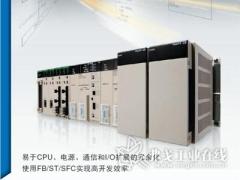 欧姆龙【可编程控制器 CS1D双工系统】新品发布 通过多种系统的冗余化实现优良的开发