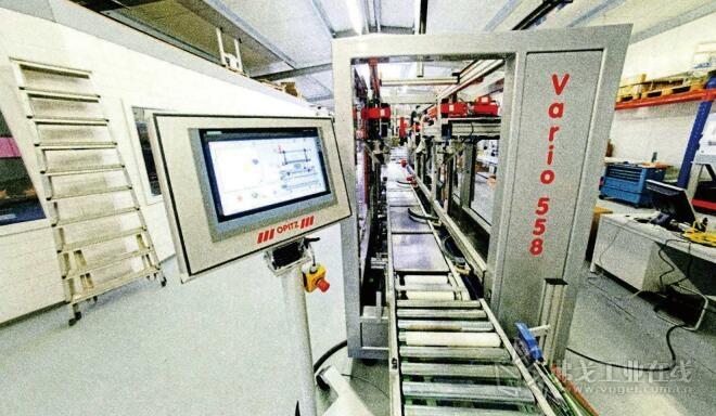 图2 减容器Vario 558的内部预览:机器将包装纸箱的体积降至最小