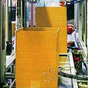 包装纸箱的瘦身