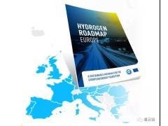 欧洲发布氢能路线图,2030年氢能净出口额将达500亿欧元