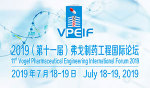 The 11th Vogel Pharmaceutical Engineering International Foru