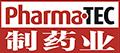 pharma制药业