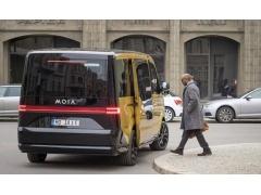 大众Moia网约车业务4月公开运营 欲挖掘更多潜力市场