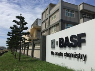 CHINAPLAS 2019国际橡塑展:巴斯夫成就美好未来