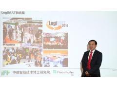 中德智能技术博士研究中国首席代表房殿军博士介绍LogiMAT物流展