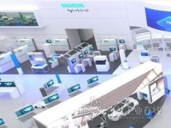 玩转前沿技术,西门子汉诺威展台将释放哪些信号?