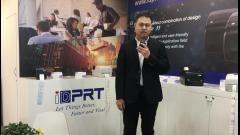 厦门汉印电子科技有限公司海外区域经理单宝亮先生展品介绍
