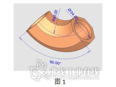 Cimatron E10.0在弯管加工中的应用